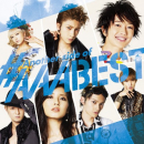 Aaa - ANOTHER SIDE OF BEST (BONUS DVD) (JPN)