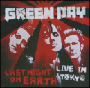 GREEN DAY - BIG LIVE