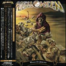 HELLOWEEN - Walls of Jericho / Judas (Bonus CD) (JPN)