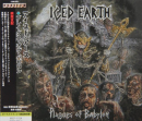 ICED EARTH - PLAGUES OF BABYLON (JPN)