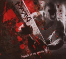 PRONG - POWER OF THE DAMAGER