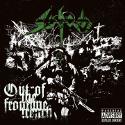 SODOM - OUT OF THE.. -EP-